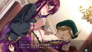 Bakunyuu Party NTR Shinchoku - Update 21621